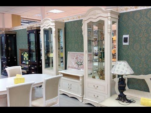 #Гостиная мебель в классическом стиле Беатриче