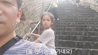 한국인에게 잘 알려져 있지 않는 만리장성! 경사와 풍경…