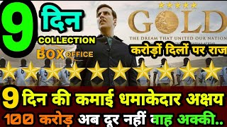 gold 8th day box office