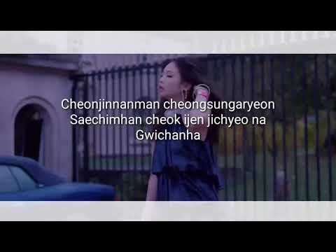 JENNIE(BLACKPINK) - SOLO (LYRICS) WITH MV