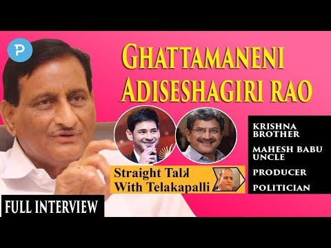 Producer G.Adiseshagiri Rao Exclusive Interview   Straight Talk with Telakapalli