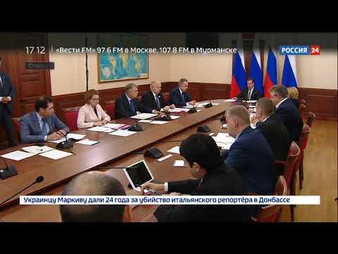 Юрий Иванов рассказал Дмитрию Медведеву о концепции строительства новых микрорайонов на юге России