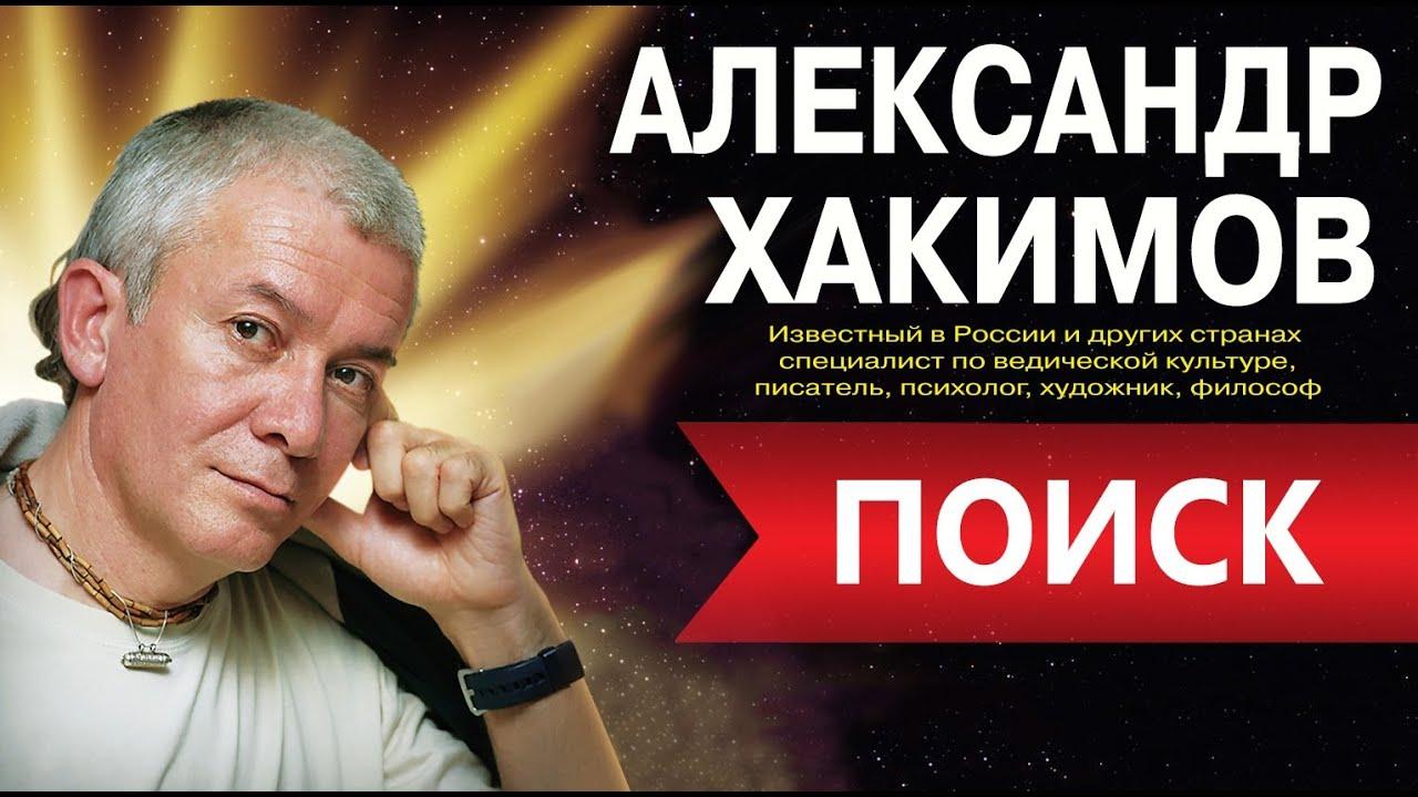 funktsii-gosudarstvennih-hakimova-video-lektsii-smotret-deloproizvodstvu-ukraina-referat