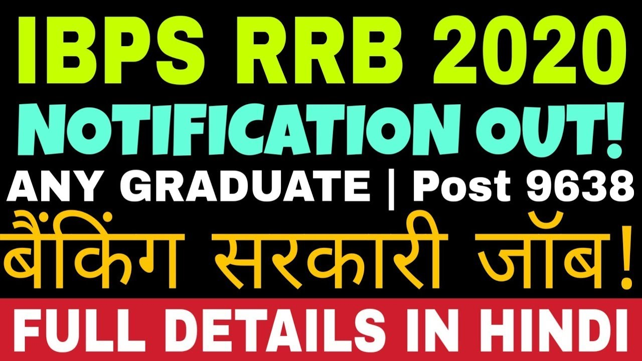 IBPS RRB 2020 for 9638 Officer & Assistant Posts : Apply Online Check Eligibility, Exam Pattern