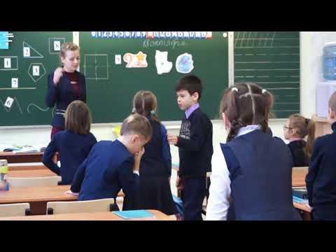 """Школа №62  Урок математики 1 """"В"""" класс"""