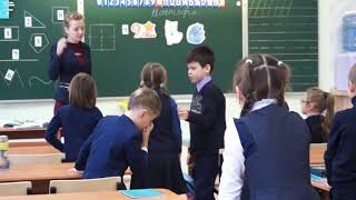 Школа №62  Урок математики 1