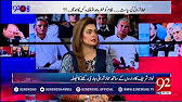 92 At 8 | 31st October 2017 | 92 News