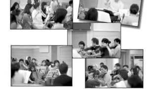고우오케스트라 제11회 연주회 팜플렛