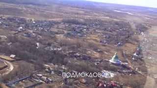 Серпуховский район с высоты полета(, 2015-03-15T11:28:23.000Z)