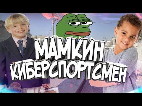 ЛАЙФХАКИ CSGO / КАК СТАТЬ ГЛОБАЛОМ В КС / MANIAC КС ГО