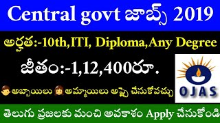 10th ,ITI, Diploma, Degree based Central govt jobs | Latest govt jobs 2019 | Central govt jobs.