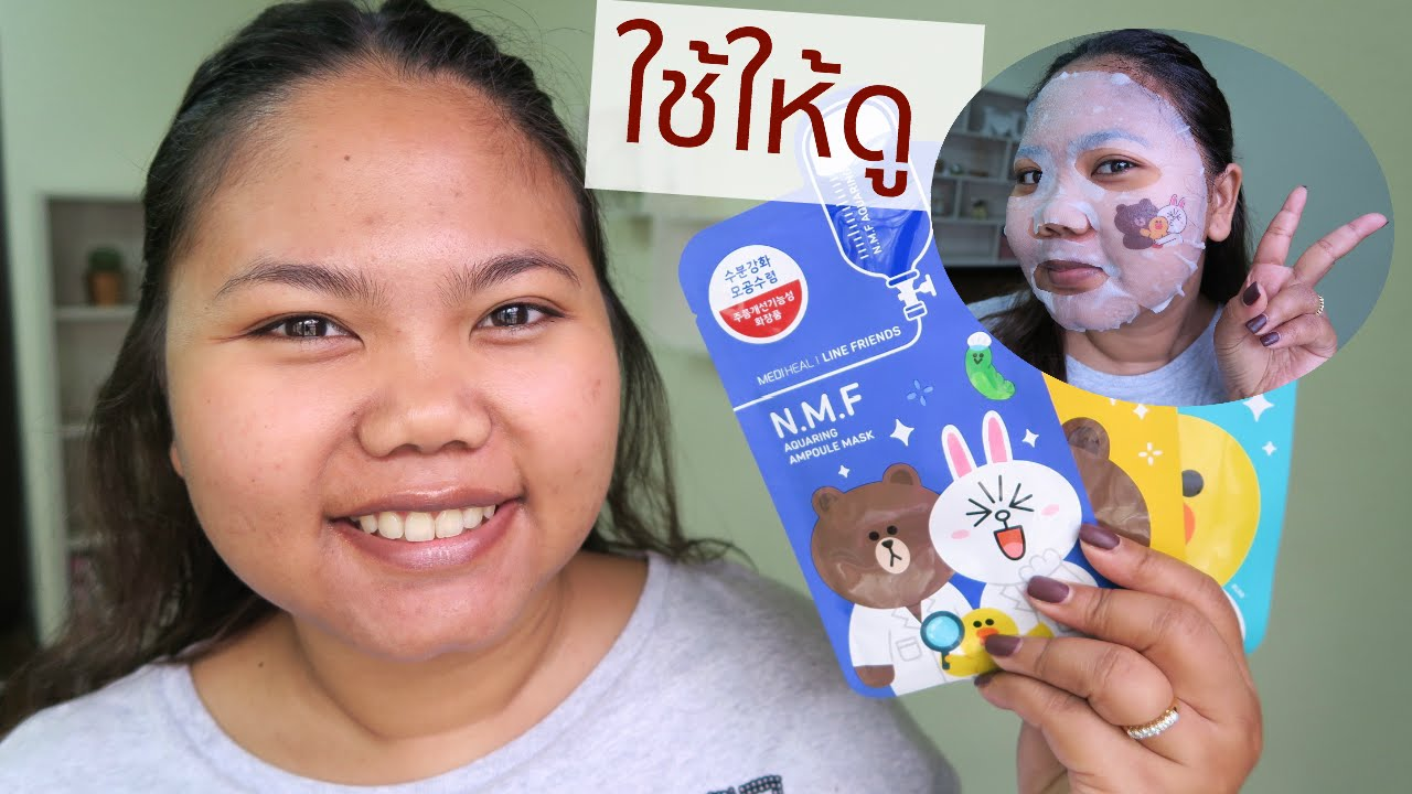 Medi Heal Line Friend Nmf Aquaring Ampoule Mask Mediheal Friends Mairuudee Youtube