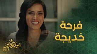 الحلقة الأخيرة | مسلسل سوق الحرير | بسام كوسا يتعاطف مع قمر خلف