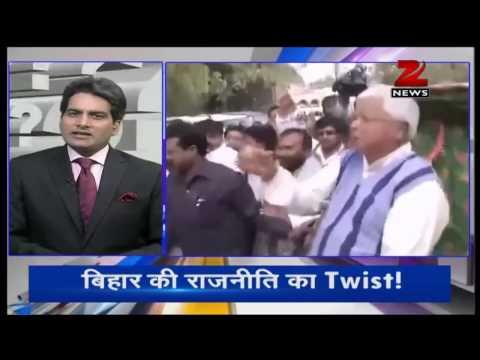 Bihar Politics drama: Lalu Prasad fires up election race with Nitish Kumar