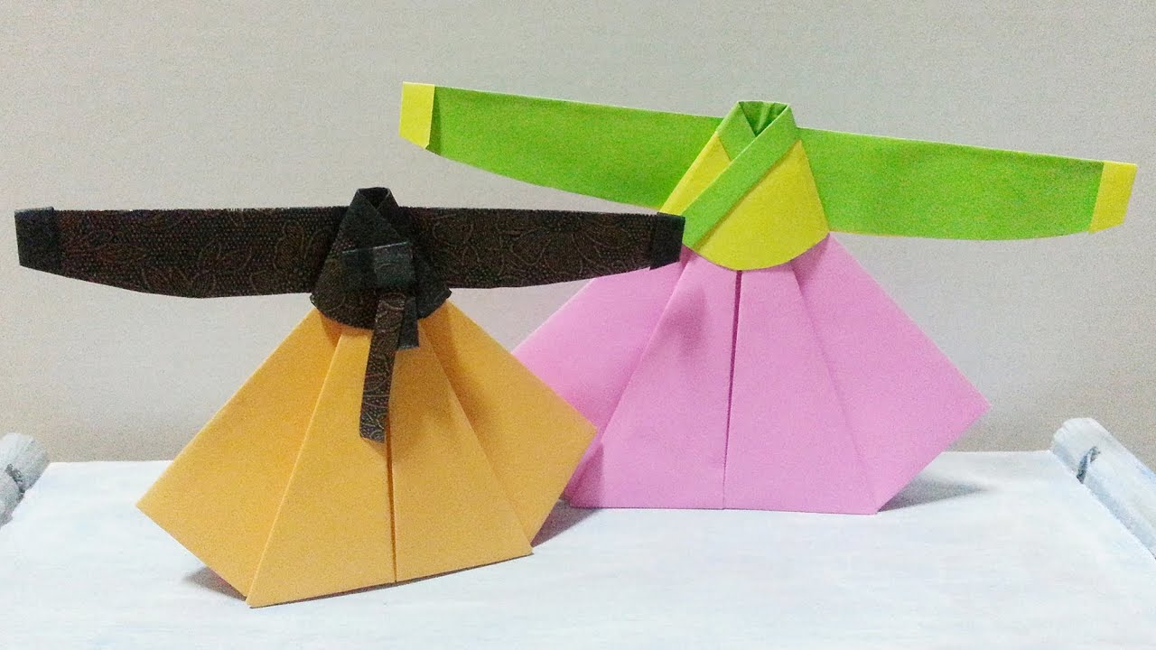 Origami -Korean dress, Hanbok / 종이접기 - 한복 (치마와 저고리) - YouTube - photo#4