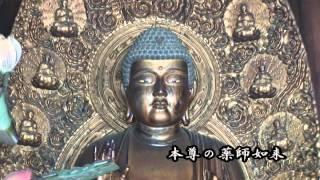 四国霊場 第75番 善通寺 東院