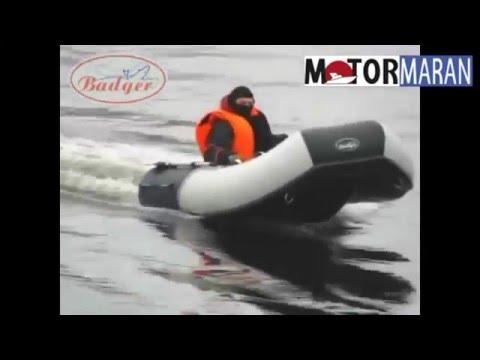 Моторная пвх лодка Badger Wave Line  340 на воде