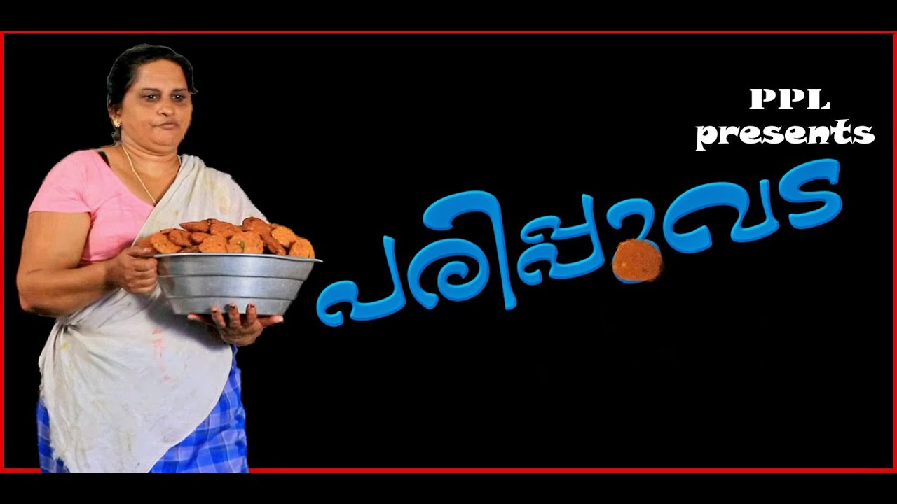 thorthu malayalam short film