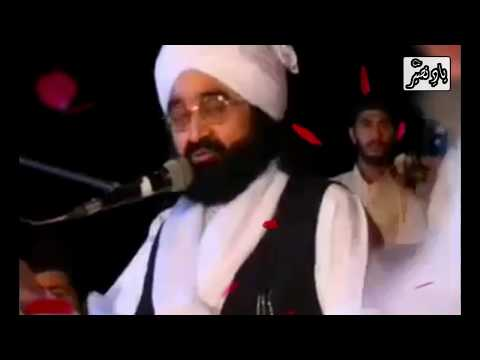 Madine de Nazare Bhalda Ay Hazrat Pir Syed Hassam Ud Din Gillani of Golra Sharif