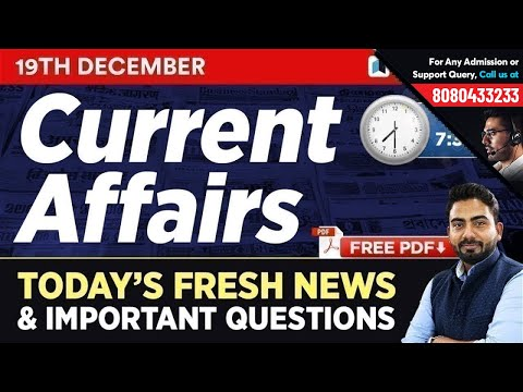 #194 : 19th December Current Affairs - Daily Current Affairs Quiz | Important Gk Questions In Hindi