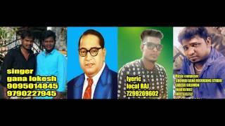 Chennai gana-GANA LOKESH