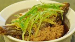 (hd) Recipe: Steamed Pork Patty With Salted Fish 鹹魚蒸肉餅