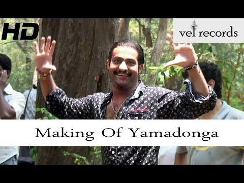 Making of Yamadonga - NTR, Priyamani, Mamatha mohandas, Mohan babu