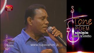 Apasu Yannata @ Tone Poem with Chandrasena Hettiarachchi Thumbnail