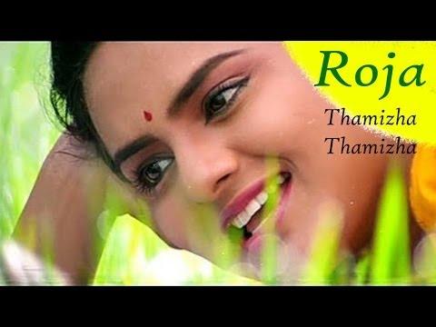 Thamizha Thamizha Song Lyrics From Roja