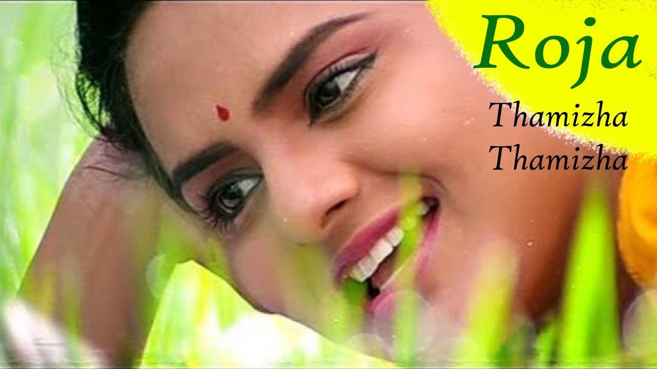 ar rahman old tamil songs mp3 free download