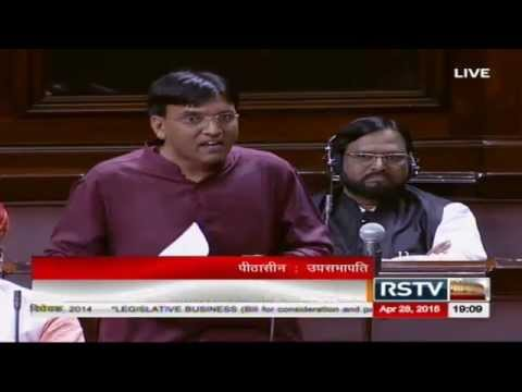 Sh. Mansukh L Mandaviya's comments on The Regional Rural Banks (Amendment) Bill, 2014
