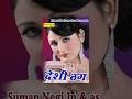 Desi Thug Life    Suman Negi, Hemant Sharma    Haryanvi Full Movies    देसी ठग