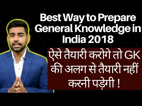 Best GK Preparation Tips and Tricks for Any Exam | MBA | SSC CGL | Competitive Exam | India 2018