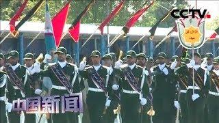 [中国新闻] 伊朗革命卫队司令反对在美国施压下展开谈判 | CCTV中文国际