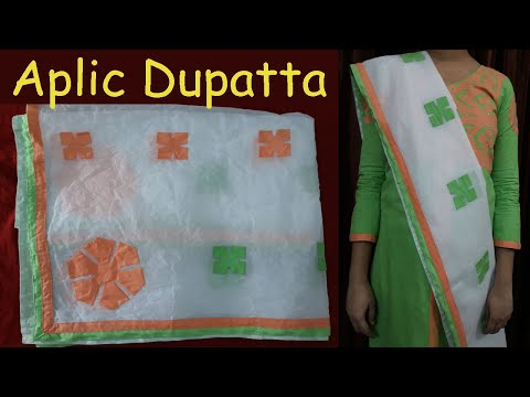 Aplic Work Dupatta Design Tutorial For Independence Day/Rilli Work/Patchwork/Handwork#90