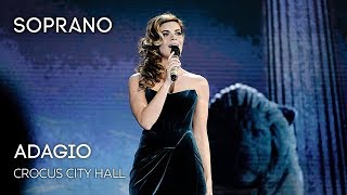Download SOPRANO - Adagio (Концерт в Crocus City Hall) Mp3 and Videos