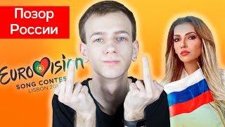 Как 1 канал затыкает рот? Юлия Самойлова | Евровидение 2018