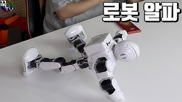 77만원짜리 로봇의 충격적인 기능!!ㅋㅋㅋㅋ 꿀잼 [ 꾹TV ] (Strange Humanoid Robot in Real Life)
