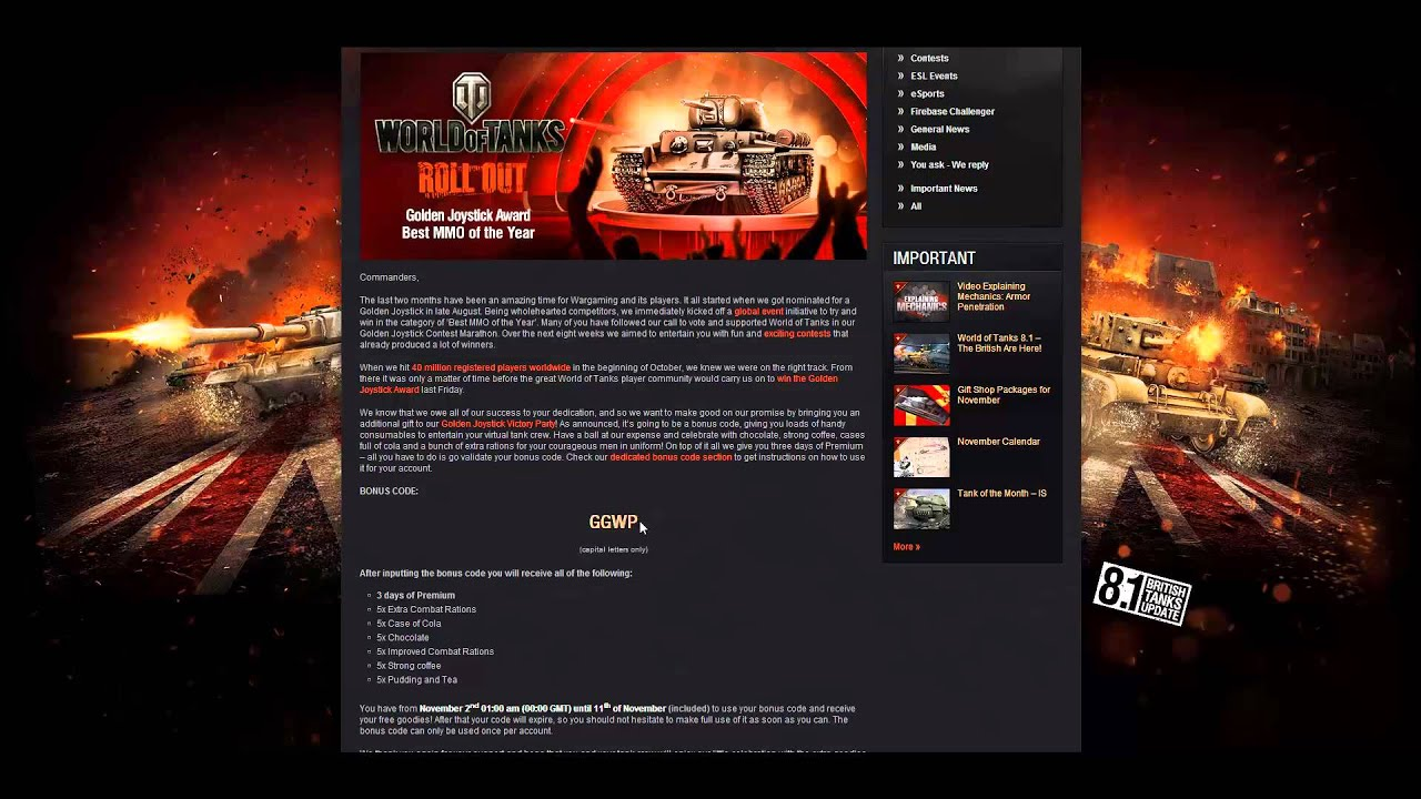 world of tanks giveaway