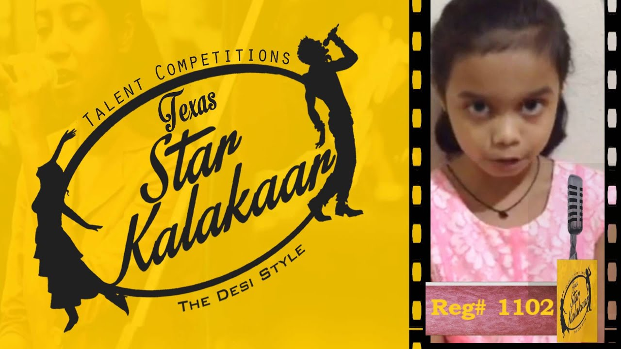 Texas Star Kalakaar 2016 - Registration No #1102