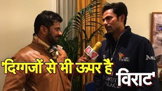Kaif Says Virat Has Left Everyone Way Behind | Sports Tak