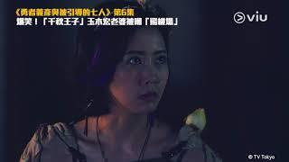 38歲嘅「千秋王子」🤴  玉木宏下星期就會迎娶32歲女演員木南晴夏    ,消...