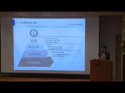 제 36회 T dev forum - Keynote 1 - 방송 기술의 진화 Roadmap