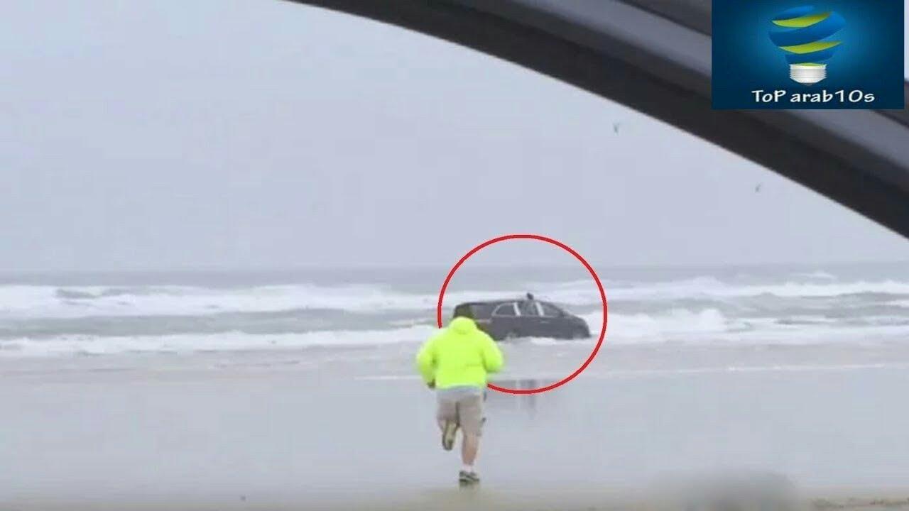 شاهد سيارة متجهة الى البحر وعندما ذهب اليها مسرعاً سعق بما وجده داخلها