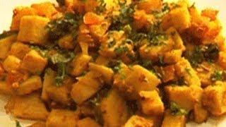 Dry Yam Vegetable Recipe