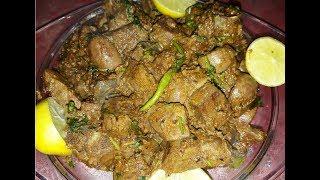 Kaleji Gurda Gosht Recipe l Hyderabadi Bakrid Special Breakfast l Eid-Al Adha Special l Mrs. Norien