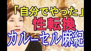 チャンネル登録宜しくお願いします(^◇^) http://urx3.nu/CTzI (^o^)こ...
