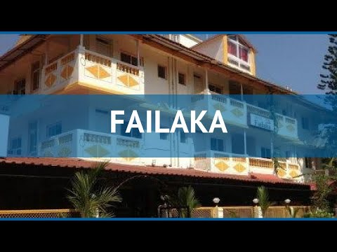 FAILAKA 1* Индия Юг Гоа обзор – отель ФАИЛАКА 1* Юг Гоа видео обзор