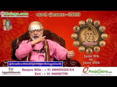 Repeat Meena Rasi (Pisces Horoscope) మీన రాశి - June
