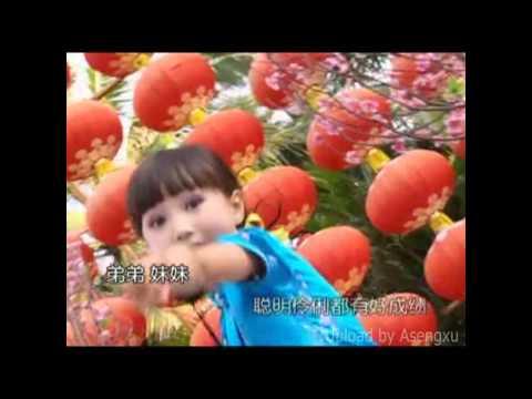 牛欣欣 - Chinese New Year Song 2012